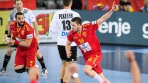 Храбрите македонци не се стреснаха от шампиона и продължават да мечтаят в Хърватия (видео)