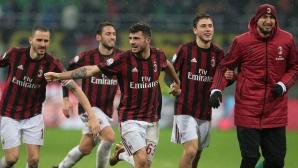 Милан без нови през зимата