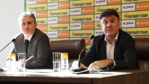 Два отбора от Трета лига също афишираха подкрепата си към Михайлов