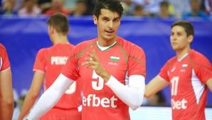Волейболен национал дари сериозна сума на Българската Коледа!
