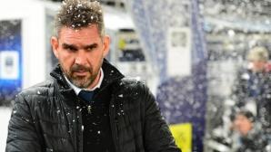 Бордо остана без треньор