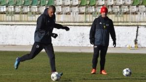 ЦСКА-София тренира в оскъден състав