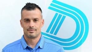 Людмил Киров: Мъчно ми е, че се разделих с Дунав