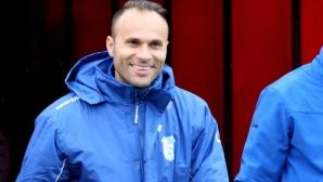 Шампион на България и бивш национал на Македония започва с Германея