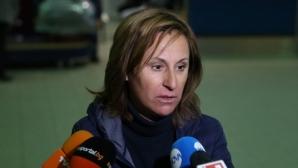 Дора Рангелова: Имаме шансове за първо място в групата