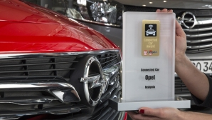 "Победи за Opel Insignia и Opel Vivaro Life на ""Connected Car Awards"""