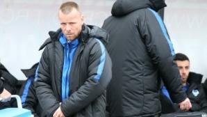 Арда заминава за Анталия с група от 24 футболисти