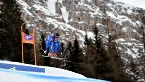 София Годжа спечели втора поредна победа в спускането