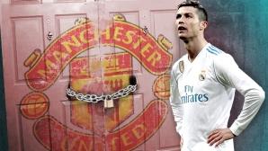 Ман Юнайтед затвори вратата за CR7, твърдят в Мадрид