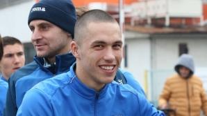 """Капитанът на България се обвърза със """"сините"""""""