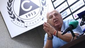 Славия прибира няколко милиона от Болоня - Венци Стефанов обяви сумата