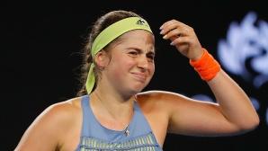 Резултати от Australian Open при жените