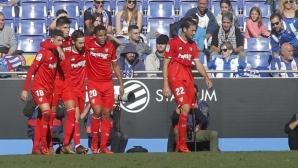 Севиля с победа №1000, Еспаньол мисли за дербито с Барселона