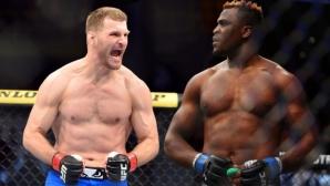 Нгану: Побеждавам първо Стипе, после искам Леснар