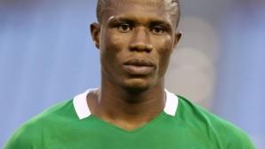 Новият в Локо (Пд) най-добър при победа на Нигерия