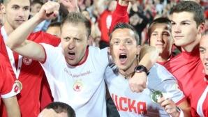 """Официално: Янев и Манчев се завърнаха на """"Армията"""", обявиха новите им длъжности"""