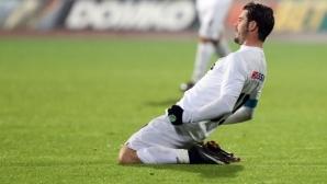 Славия - Ахмат 0:2, гледайте мача пряко тук
