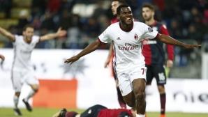 Каляри - Милан 1:2, два червени картона (гледайте тук)