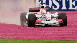 ЧРД на най-слабия пилот в историята на Формула 1