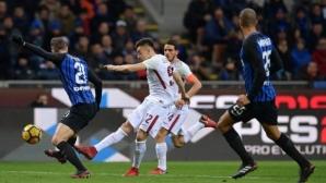 Интер - Рома 0:1, гледайте тук!
