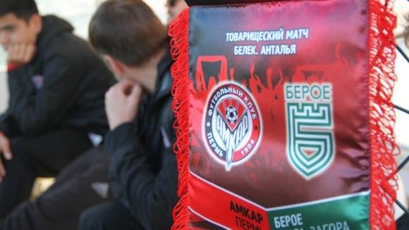 Гледахте на живо: С късен гол Камбуров носи първа победа на Берое в Турция (видео)