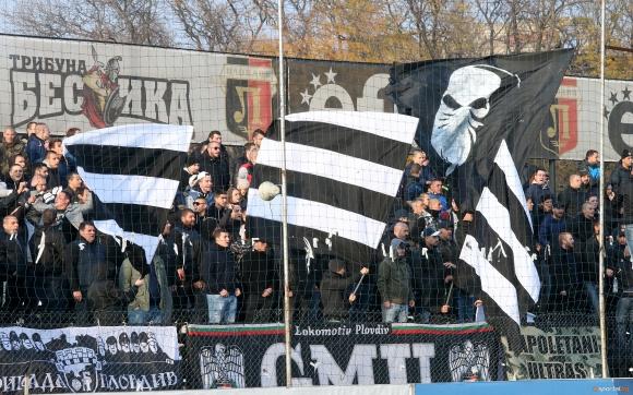 Локомотив (Пловдив) играе със Себаил (Баку) първата си контрола в Турция