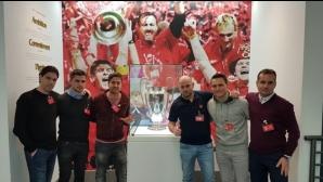 Млад треньор се върна от специализация в Ливърпул