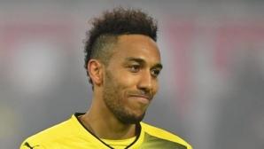 Шефове на Арсенал са в Дортмунд за Обамеянг, нападателят договорил вече личните си условия
