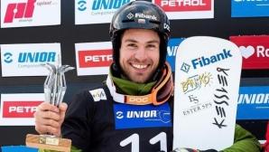 Седем българи ще участват на Световната купа по сноуборд в Банско
