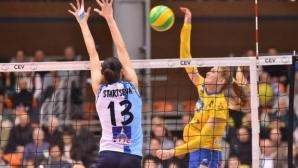 Втора волейболистка на Марица отива в Индонезия