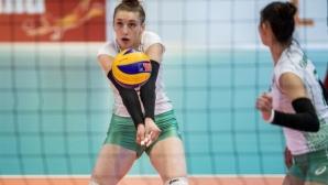 Марица привлече националка от Славия