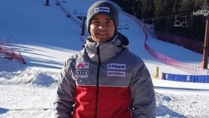 Алберт Попов с рекордно класиране за Европейската купа