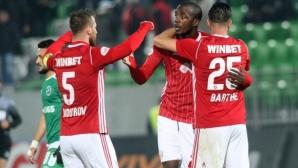 Отлагат делата на ЦСКА-София срещу УЕФА