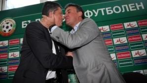 Любослав Пенев в пълния му блясък и големите провали - защо клубовете искат Михайлов