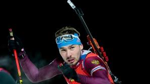 Русия без най-големите си надежди за медал в ПьонгЧанг