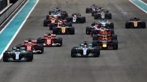 Формула 1 с безплатно излъчване по интернет