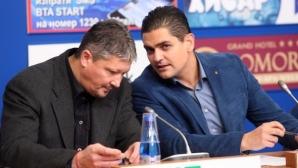 Какви са последиците от отложените дела на ЦСКА-София срещу УЕФА, адвокат Василев обясни (видео)