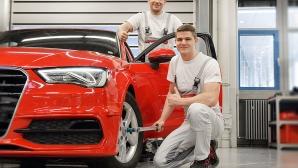 Audi спести $133 млн. благодарение на служителите си
