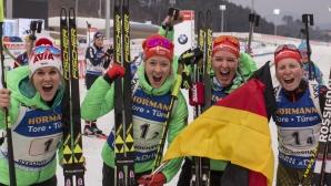 Германия ще участва със 153 спортисти в Пьонгчанг