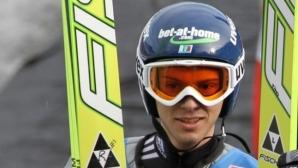 Ски скачачът Влади Зографски: Имам нужда от почивка