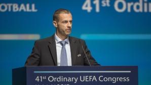 """УЕФА обмисля """"данък лукс"""" за богатите клубове"""