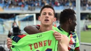 Тонев подписва с гръцки гранд?