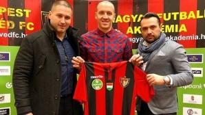 """Любимец на """"червените"""" фенове си намери отбор в Унгария"""