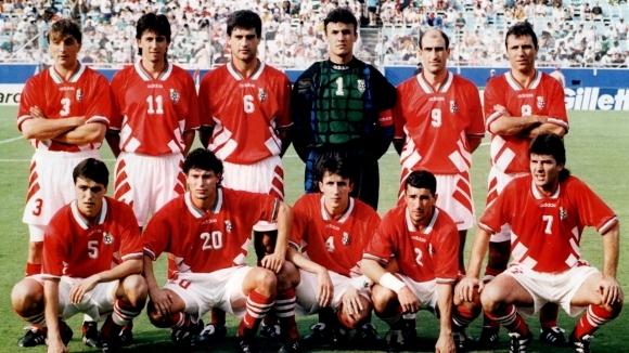 Ето какво правят днес всички български герои от САЩ'94