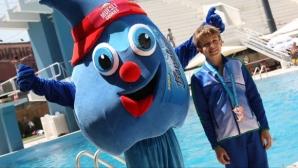 Двама българи ще скачат на турнир в Айндховен