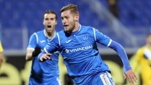 """Новият халф на Левски носи победа на """"сините"""" (видео)"""