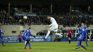 Олимпик Марсилия развинти слабак за Купата