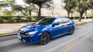 Honda потвърдиха за горивната ефективност на Civic и Jazz