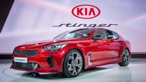 Троен триумф за Kia на iF Design 2018