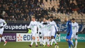 Страсбург на 1/4-финал за Купата на Франция за първи път от 16 години
